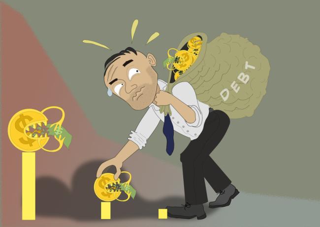 deuda pública del gobierno